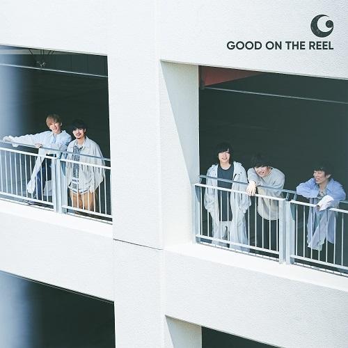 【初回限定盤】セルフカヴァーベストアルバム『GOOD ON THE REEL』