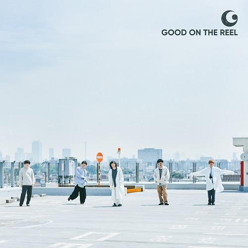 【通常盤】セルフカヴァーベストアルバム『GOOD ON THE REEL』